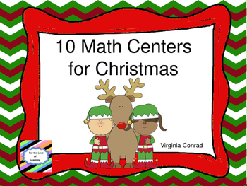 Math Centers or Skill Builders for Christmas