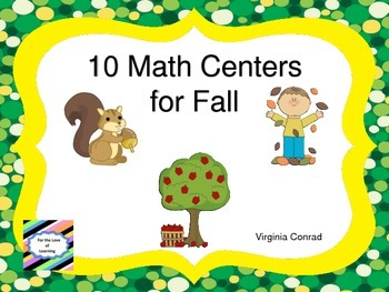 Math Centers or Skill Builders for Fall