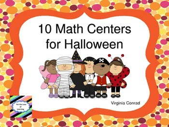 Math Centers or Skill Builders for Halloween