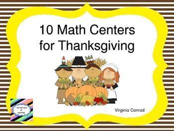 Math Centers or Skill Builders for Thanksgiving
