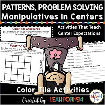 Back to School First Grade Math Activities Centers Manipulatives - Color Tiles