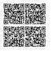 Math Centers with QR Codes
