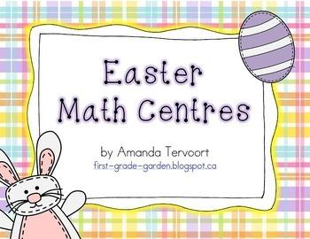 Math Centres Mega Bundle {11 Packs}