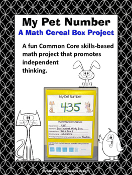 Math Cereal Box Project - My Pet Number Common Core Skills