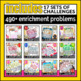 Math Challenges & Brainteasers {GROWING BUNDLE}-Fast Finis