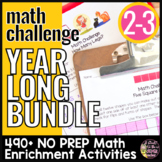 A YEAR of Math Challenges {GROWING BUNDLE} Math Centers,FF,Homework,Extensions