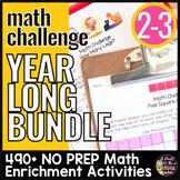 A YEAR of Math Challenges 2nd Grade 3rd Grade | Math Activities Year Long BUNDLE