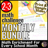 Math Worksheets | Math Challenges | Math Brain Teasers MONTHLY BUNDLE