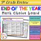 Math Choice Board Mega Pack – All 5th Grade Standards- Year Long