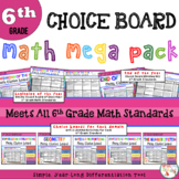 Math Choice Board Mega Pack – All 6th Grade Standards – Year Long