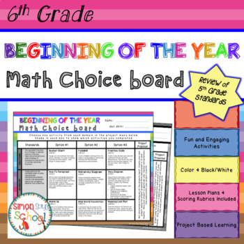 6th Math Choice Board Mega Pack – All Standards – Year Long - Distance Learning