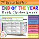 Math Choice Board Mega Pack – All 7th Grade Standards – Year Long