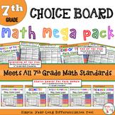 Math Choice Board Mega Bundle - All 7th Grade Standards - Distance Learning