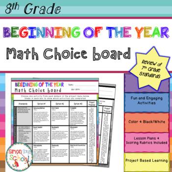 Math Choice Board Mega Pack – Year Long - All 8th Grade Standards