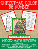 Math Christmas Color by Number