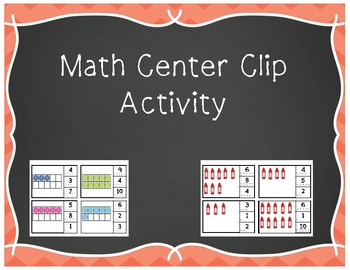 Math Clip Activity