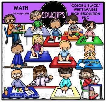 Math Clip Art Bundle {Educlips Clipart}