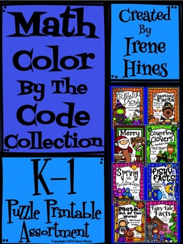 Math Color By The Code Collection ~ Kindergarten/First Grade Puzzle Assortment