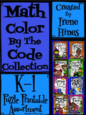 ❄️Math Color By The Code Collection ~ Kindergarten/First Grade Puzzle Assortment