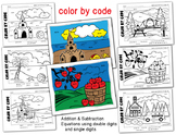 Math Color by Codes - 2nd Grade Level