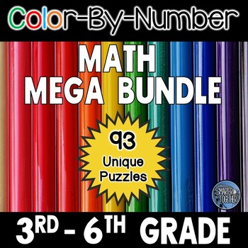 Math Color by Number Bundle - 4th and 5th Grade