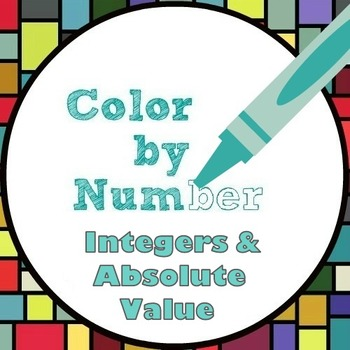 Math Color by Number - Integers and Absolute Value Fun!