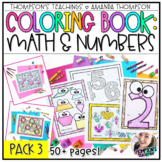 Math Coloring Pages | Back to School Coloring Sheets