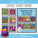 Math Coloring Sheets - Addition and Subtraction- Color by Code Easter