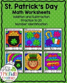 Math Coloring Sheets Bundle- Color by Code Holiday Bundle