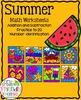 Math Coloring Sheets Bundle- Color by Code Seasons Bundle