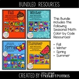 Math Coloring Sheets Bundle- Color by Code Seasons Bundle
