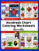 Math Coloring Sheets- Bundled Set - Number Sense with 120s Chart