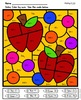 Math Coloring Sheets for Back to School - Number ID, Addition and Subtraction