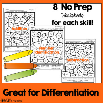 Math Coloring Sheets for Fall - Addition and Subtraction ...