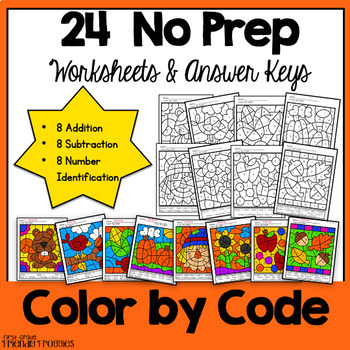 Math Coloring Sheets For Fall  Addition And Subtraction To   Tpt Math Coloring Sheets For Fall  Addition And Subtraction To