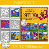 Math Coloring Sheets for Spring - Addition and Subtraction to 20
