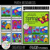Math Coloring Sheets for Spring - Multiplication Practice Worksheets