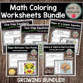 Math Coloring Worksheets Bundle