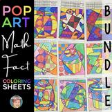 Math Fact Coloring BUNDLE: Holiday Designs incl Halloween Math & Fall Math