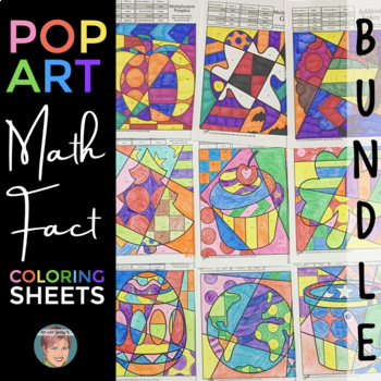 ALL YEAR Math Fact Coloring BUNDLE w Winter Math  Valentines