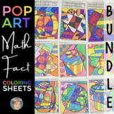 ALL YEAR Math Fact Coloring BUNDLE: Spring Math, Easter Math and Earth Day Math
