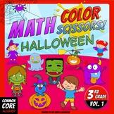Math, Colors, Scissors - 001 - Halloween - 3rd grade - Common Core Aligned