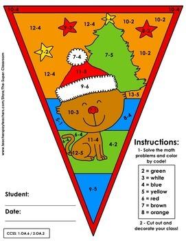 Math, Colors, Scissors - 002 - Christmas - 1st grade - Common Core Aligned