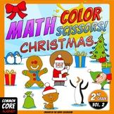 Math, Colors, Scissors - 002 - Christmas - 2nd grade - Common Core Aligned