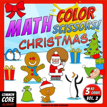 Math, Colors, Scissors - 002 - Christmas - 3rd grade - Common Core Aligned