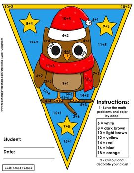 Math, Colors, Scissors - 002 - Christmas - FREE - Common Core Aligned
