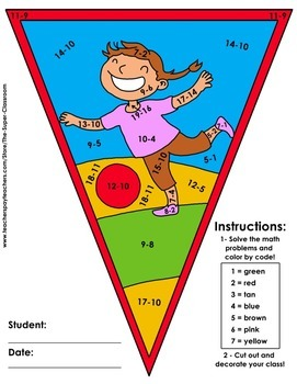 Math, Colors, Scissors - 005 - End of Year - 3rd grade - Common Core Aligned