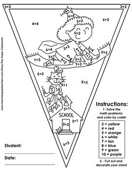 Math, Colors, Scissors - 006 - Back to School - FREE - Common Core Aligned