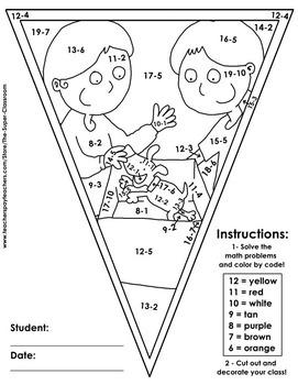Math, Colors, Scissors-The Bundle-3rd_grade-Common_Core_Aligned