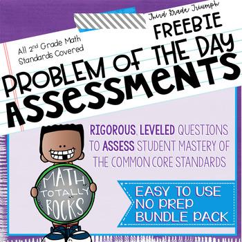 Math Common Core Assessments Second Grade - FREEBIE